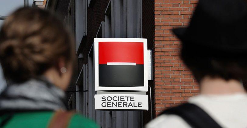 Aperçu de la loi sur l'ouverture d'un compte bancaire